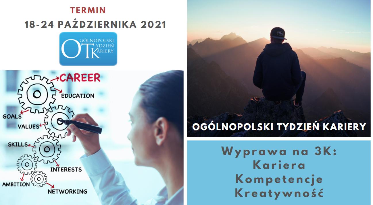 Ogólnopolski Tydzień Kariery z Zintegrowanym Systemem Kwalifikacji